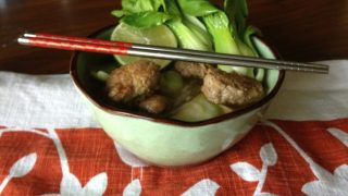 Asian Turkey Meatball Soup Recipe