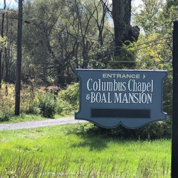 Columbus Chapel & Boal Mansion 4
