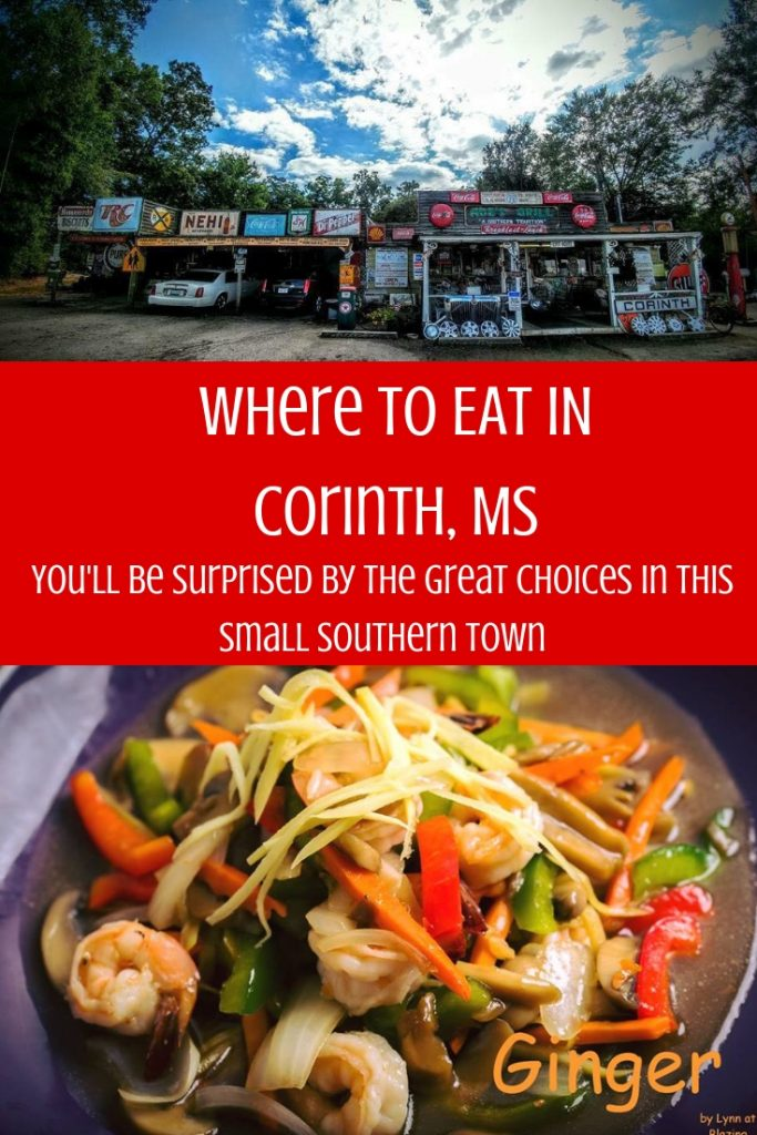 Where to eat in corinth ms
