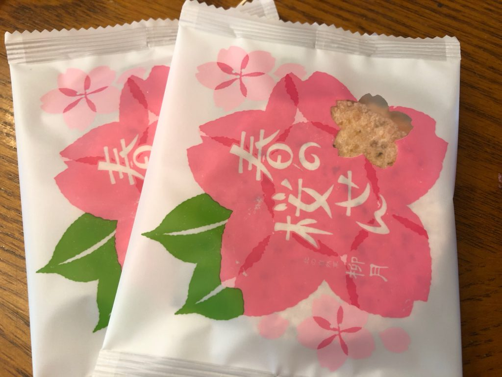 Spring Sakura Senbei Bokksu Box
