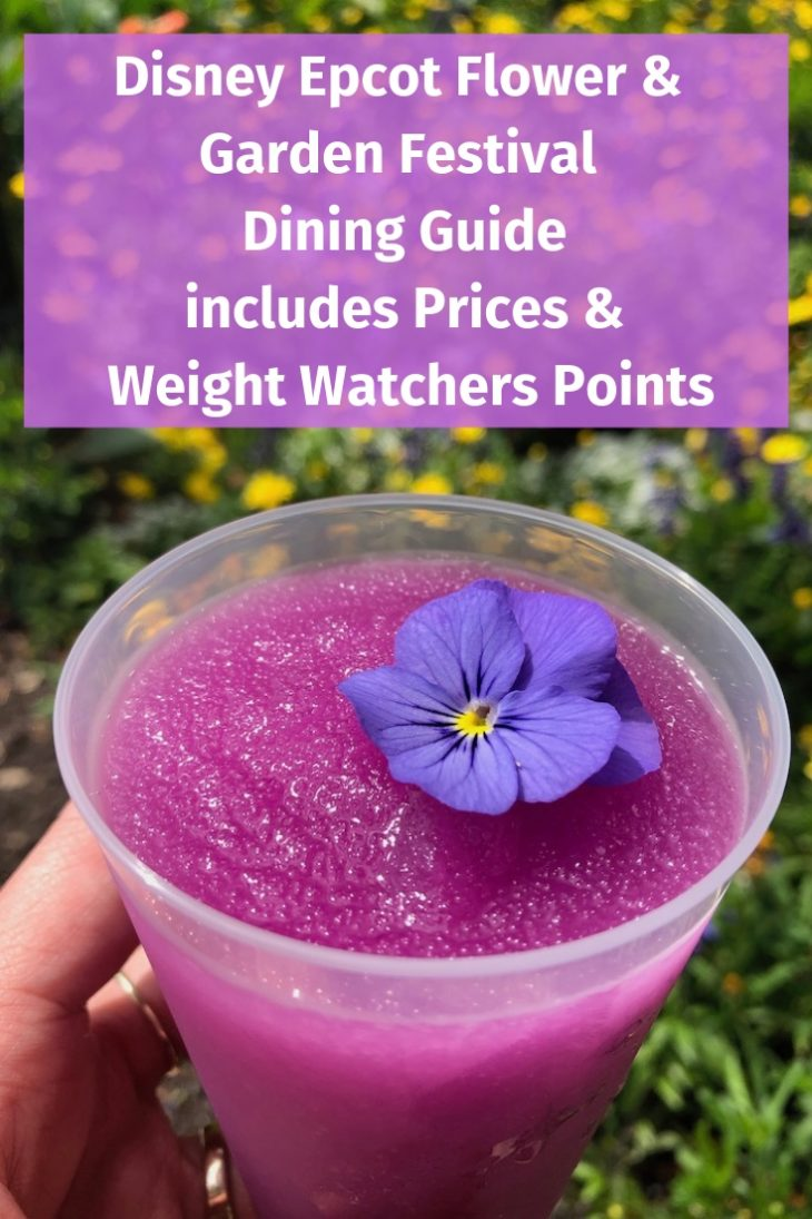 Epcot Flower & Garden Festival Dining Guide with Prices & WW Points