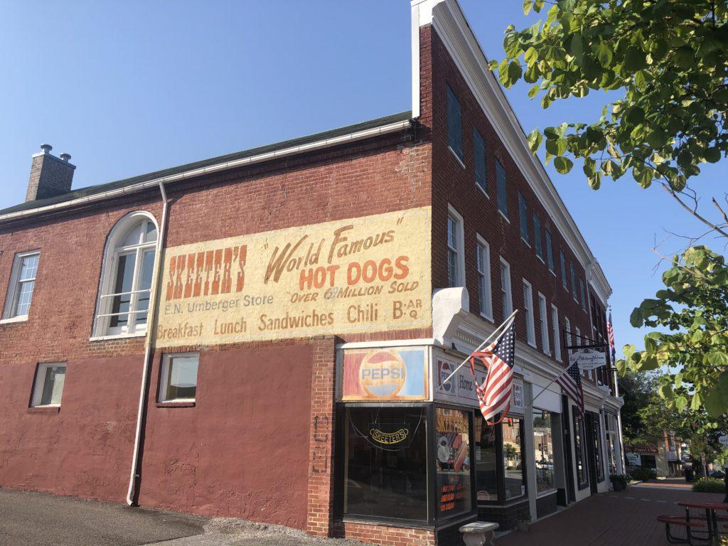 Hot Dog Joint Wytheville