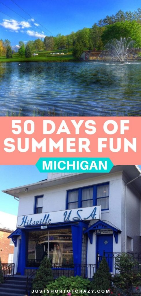 Michigan Summer Fun