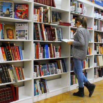 Traverse City Bookstores