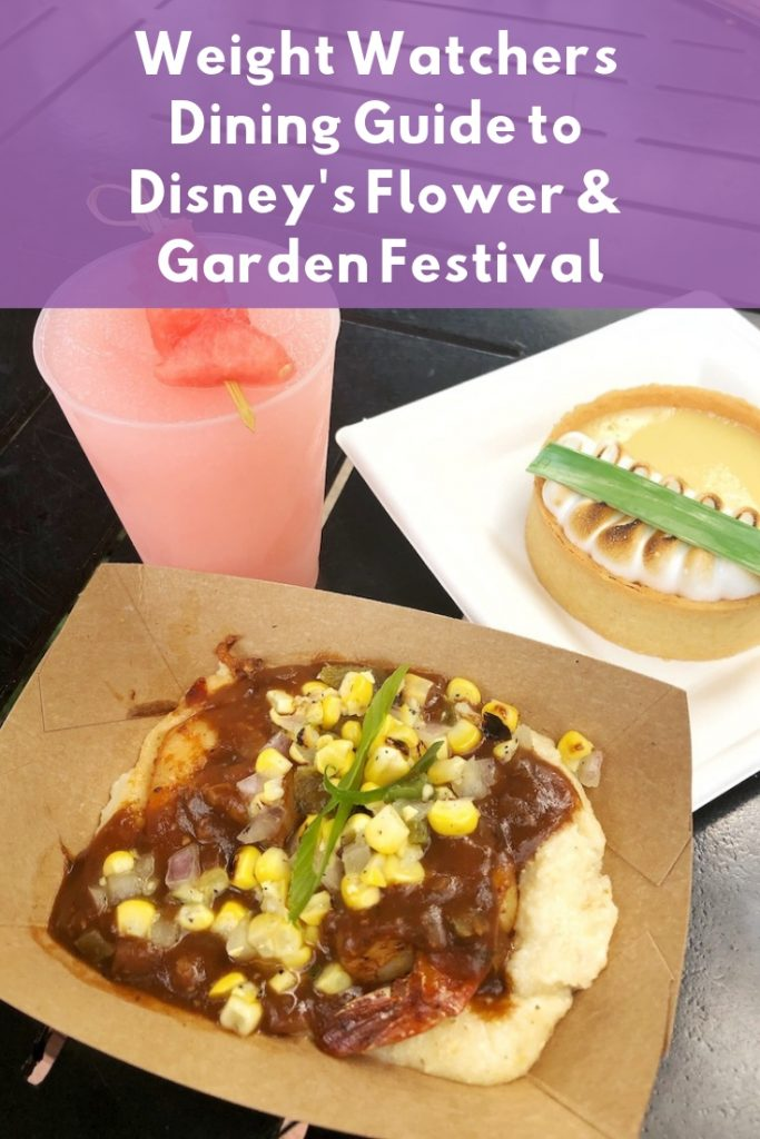 Weight Watchers Dining Guide to Disney's Flower & Garden Festival